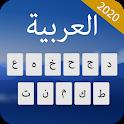 Arabic Keyboard - Arabic Language Keyboard Typing icon