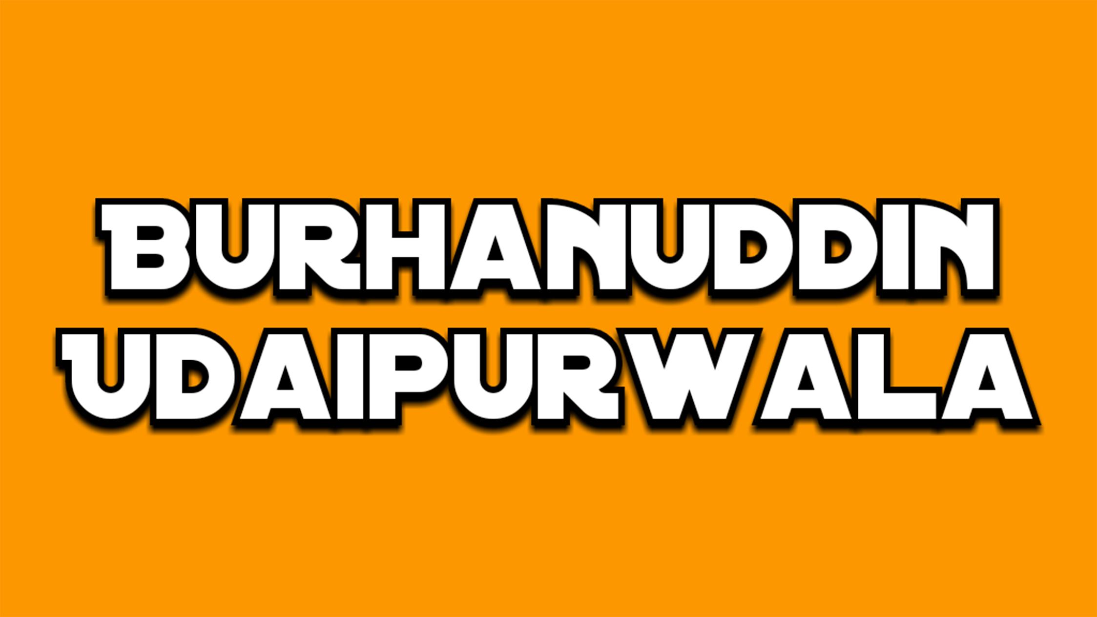 Burhanuddin Udaipurwala