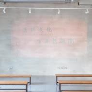 舊振南餅店