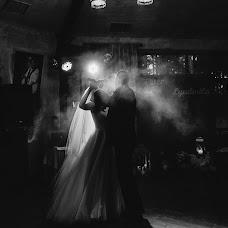 Wedding photographer Tatyana Shishigina (tanyashishigina). Photo of 25.11.2017