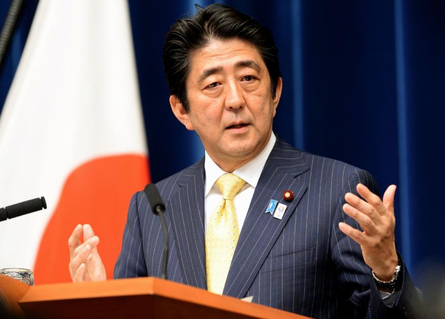 Shinzo Abe, primer ministro de Japón desde diciembre de 2012.