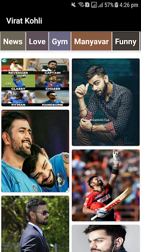 Virat Kohli Photos screenshots 1