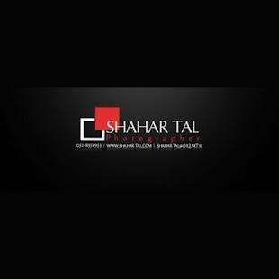 שחר טל Shahar Tal - náhled
