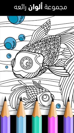 دفتر تلوين و رسم - العاب بنات 1.0 screenshots 2