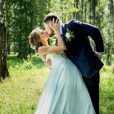 Wedding photographer Anastasiya Ru (whitefoto). Photo of 19.10.2017