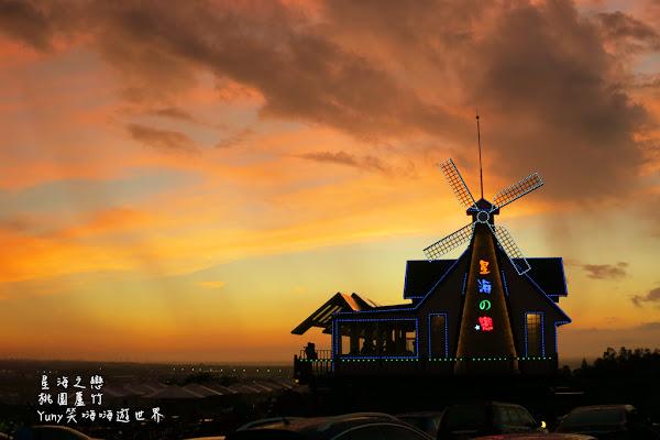 喝咖啡。賞日落/夜景。看飛機--星海之戀咖啡館