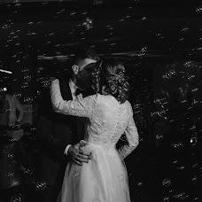 Wedding photographer Yasin emir Akbas (yasinemir). Photo of 17.11.2018