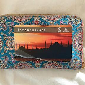 イスタンブールを楽しむならコレ!トルコ・イスタンブールの交通カード「イスタンブールカード」