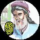 فال حافظ با اثر انگشت for PC Windows 10/8/7
