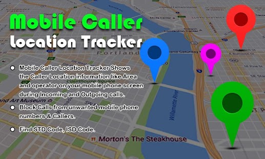 how to find caller location