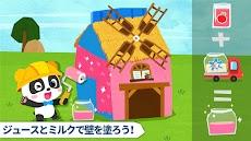 ベビーパンダのペットハウスデザインのおすすめ画像3