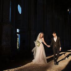 Wedding photographer Andrey Yakimenko (razrarte). Photo of 07.06.2017