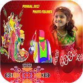 Pongal 2018 Photo Frames New