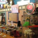 碇內車站懷舊主題餐廳