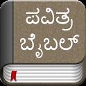 Kannada Bible Offline icon