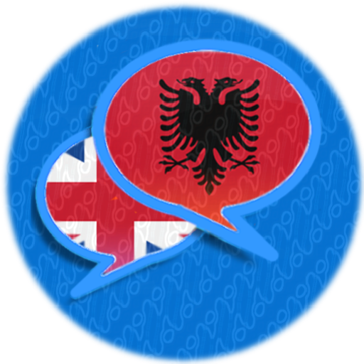Translate English Albanian
