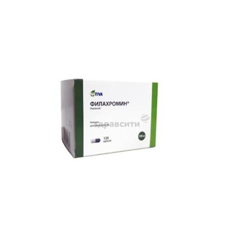 Филахромин капсулы 100мг 120 шт.