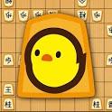 ぴよ将棋 - 40レベルで初心者から高段者まで楽しめる・無料の高機能将棋アプリ icon