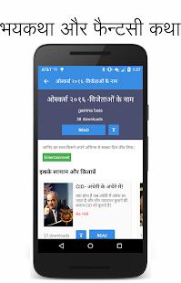 Hindi Books, Stories, Novels, News हिंदी पुस्तकालय - náhled