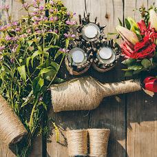 Wedding photographer Aleksandr Stashko (stashko). Photo of 24.06.2015