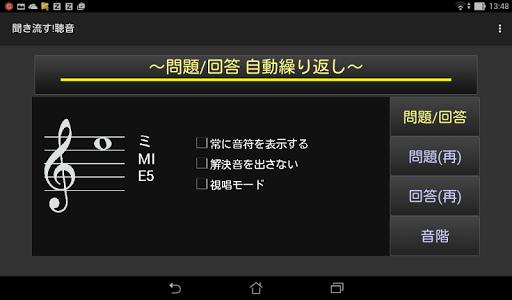 u805eu304du6d41u3059!u8074u97f3 hiMudic 1.1.7 Windows u7528 6