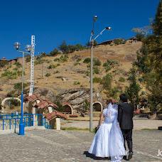 Wedding photographer Jorge Matos (JorgeMatos). Photo of 27.07.2016