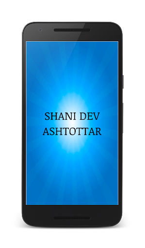 shani dev mantra songs audio 1.66 screenshots 1