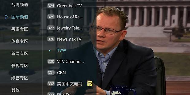 風箏TV-海外高清電視直播