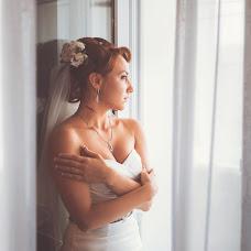 Wedding photographer Evgeniy Nefedov (Foto-Flag). Photo of 21.10.2013