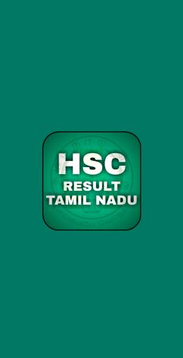 TAMIL NADU HSC RESULT APP 2021 -TN HSC RESULT 2021 cheat hacks