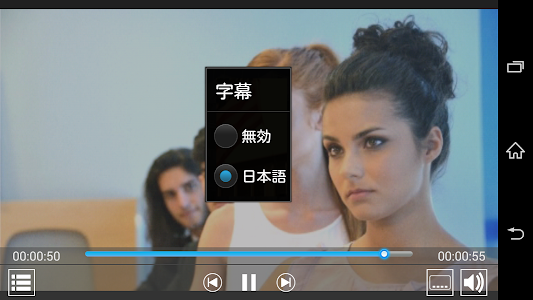 DVDMireru screenshot 1
