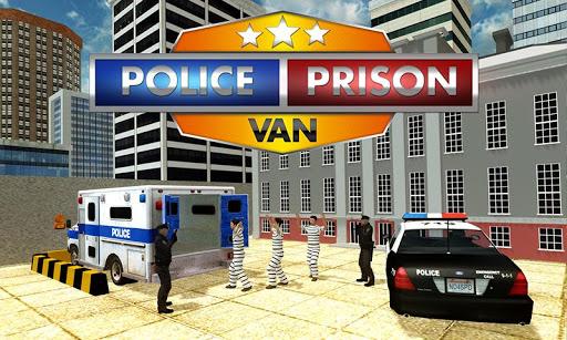 警察の囚人輸送車