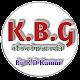 Download KBG (Kaun Banega Gyanpati) For PC Windows and Mac