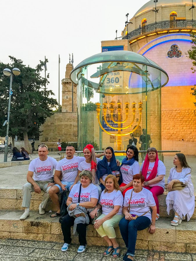 Отзыв об экскурсиях по Израилю от группы Доктор Нона