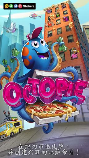 街機必備APP下載|OctoPie – A Game Shakers Game 好玩app不花錢|綠色工廠好玩App