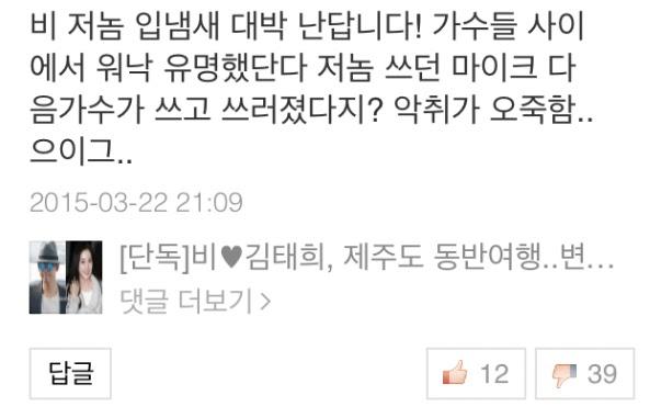 kangsunghoon-comment