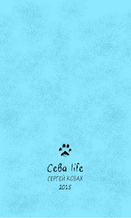 Сева life- screenshot thumbnail