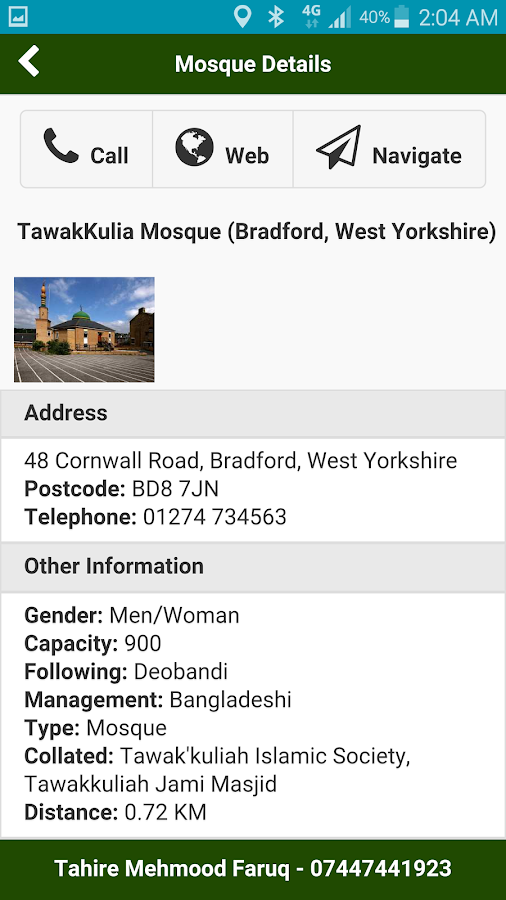 Mosque Directory- screenshot
