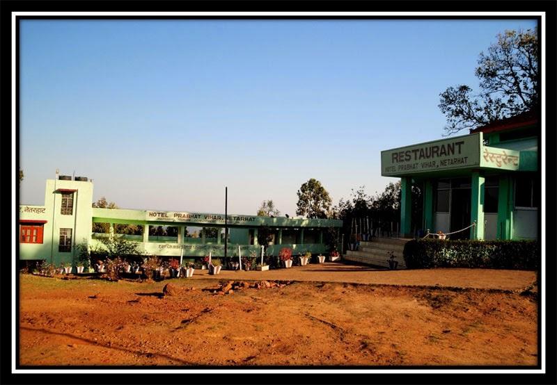 Netarhat - Prabhat Vihar Hotel