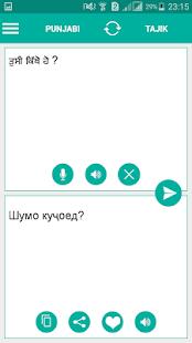 Tajik Punjabi Translator - náhled