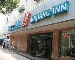 Jinjiang Inn - Beijing Anzhenli