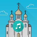 Аудио Молитвослов - Православные молитвы + Библия icon
