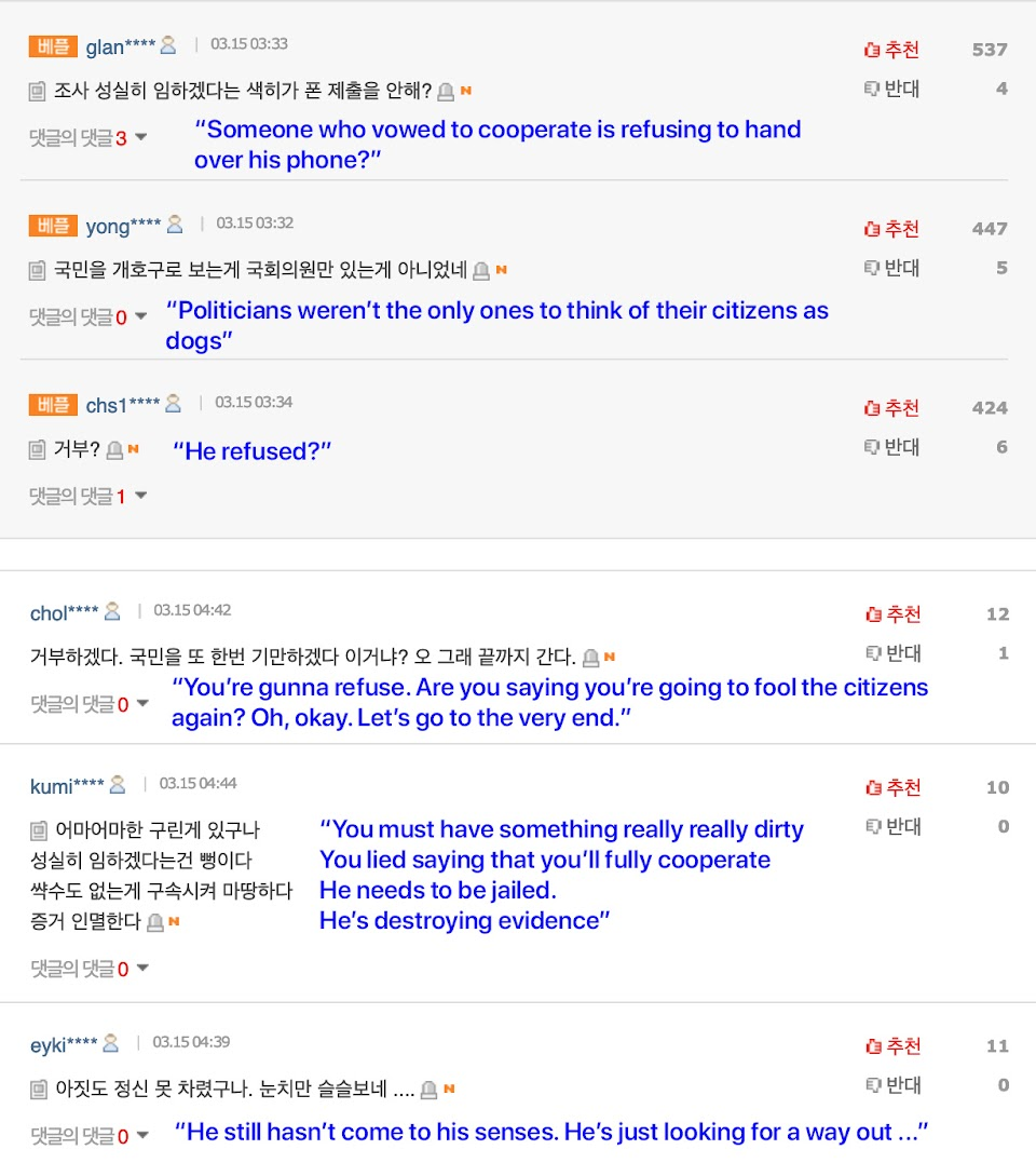 seungri phone refusal netizens