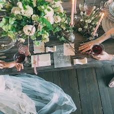 Wedding photographer Mila Getmanova (Milag). Photo of 30.04.2017