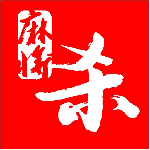 Mahjong KO 麻将杀 (game)