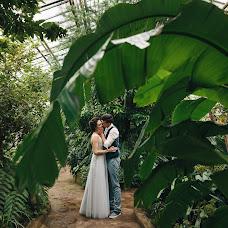 Wedding photographer Yuliya Mikitenko (Bohema). Photo of 05.04.2017