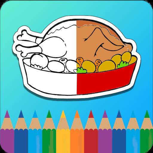 Coloring Book : Food 教育 App LOGO-硬是要APP