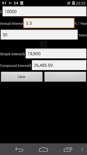 元本と年利から複利計算