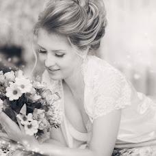 Wedding photographer Aleksandra Nenasheva (studioDARYA). Photo of 18.09.2016
