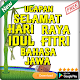 ucapan selamat idul fitri bahasa jawa for PC-Windows 7,8,10 and Mac
